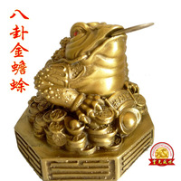 Copper toad decoration feng shui home decoration