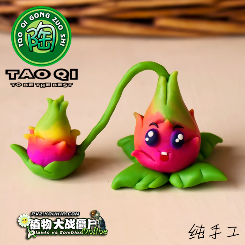 Bag plants vs . zoombies ol online toy polymer clay gift dragon fruit beauty(China (Mainland))