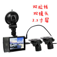 Manufacturers, wholesale S3000A double separate + Rear view camera HD 720P driving recorder free shipping