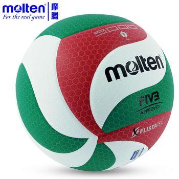 Molten volleyball super-soft PU sweat absorbing v5m5000