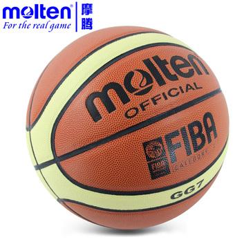 Molten PU basketball male 6 7 gg7 women's