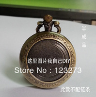 Medium vintage pocket watch pendant diy pocket watch pendant without chain