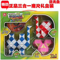 4 chiban 36 48 72 puzzle toy magic cube cd 1.1