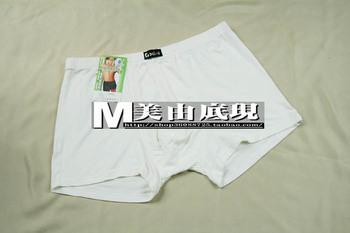 summer Bamboo fibre modal men's basic boxer panties boxer shorts dresses