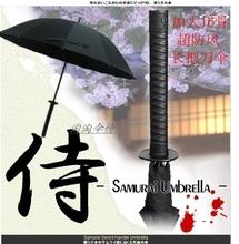 umbrella sword reviews