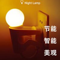 Doulex light control nightlight led sensor light control lamp socket lamp gift