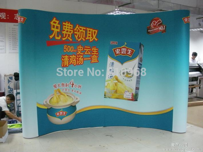 magnetic pop up backdrop banner wall(China (Mainland))