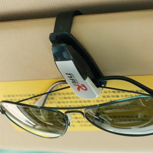 Car glasses clip car sun-shading board car eyeglasses frame multifunctional accessories sunglasses clip paper clip