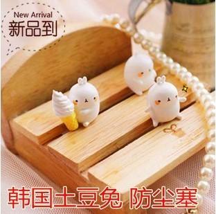 Rabbit three-dimensional rabbit cartoon dust plug 3.5mm earphones hole plug108(China (Mainland))