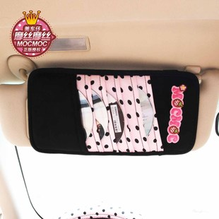 Saw doll car cd folder cartoon sun-shading board cover cd bag car cd bags trainborn cd set