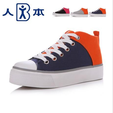 Free shipping, 2013 new color matching shoes Korean high help women canvas shoes(China (Mainland))