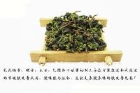 80G Famous oolong tea,TiGuanYin,Tieguanyin Tea Organic Tea, freeshipping