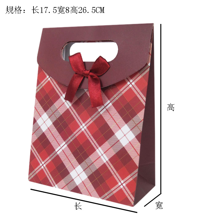 17.5*8*26.5cm wholesale christmas gift Paper bags packaging boxes organza packing bags free shipping 60pcs/lot(China (Mainland))