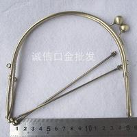 A128 Free fee  15pcs  high quality 15cm Antique Brass  Metal Purse Frame Handle for Bag   frame DIY bag accessory