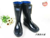Thermal shuangqian male boots rainboots knee-high boots male boots male water shoes