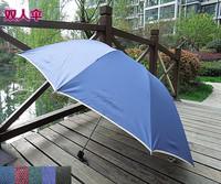 Solid color oversized folding umbrellas lovers double umbrella super anti-uv umbrella male umbrella