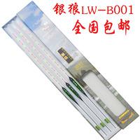 Buoyage lw-b001