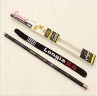 High-carbon lightweighting ultra hard 8 meters 10 meters 11 meters 12 meters ultra long hand pole fishing rod fishing rod
