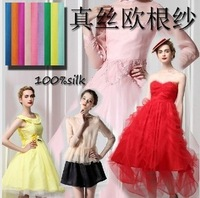 Free Shipping Specials 35 Colors Available Pure Silk Organza Raw silk Wedding Dress Skirt Fabric.