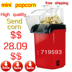 FREE SHIPPING Day gift household electric mini popcorn machine popcorn(China (Mainland))