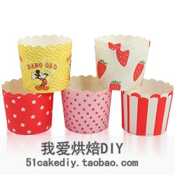 Baking mould high temperature paper cups high temperature cup cake 5 bundle oven(China (Mainland))