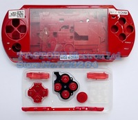 Red Housing Case for PSP 2000 (High Quality)