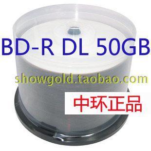 Cmc bd-r dl mesocyclic 50gb blu ray discs 50g printable disc plate
