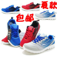 Shoes network shoes breathable shoes fashion men sports shoes casual shoes sport shoes jogging shoes sports shoes