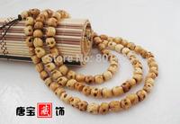 Tibetan Buddhist Religious 108 Yak Bone Skull Prayer Bead Mala Necklace Feng-Shui