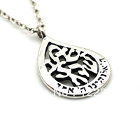 free shipping  10cs a lot religious fashion Shema Yisrael Jewish Jewelry Necklace