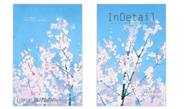 Free Shipping The DIY cherry blossoms notebook/ office supply/ 5pieces / lot(China (Mainland))