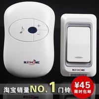 Doorbell digital wireless doorbell home doorbell wireless