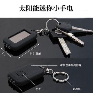 Outdoor flashlight mini led flashlight strong light flashlight
