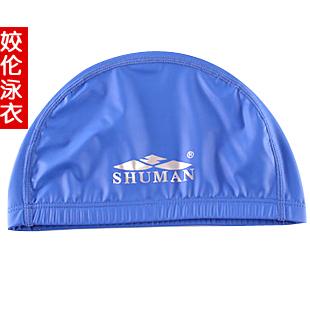 Swimwear 2013 swimming cap PU adult swimming cap swimming pool solid color waterproof swimming cap