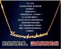 FREE SHIPPING!2013 fashion women jewelry,new arrival delicate rose golden plated love me for who i am necklace(MIN.ORDER$15)