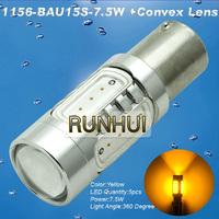 2x 1156 BA15S 7.5W High Power Yellow LED Car Signal light Bulb