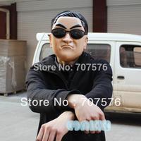Halloween Pop mask costume ball PSY Gangnam Style bird style psy mask