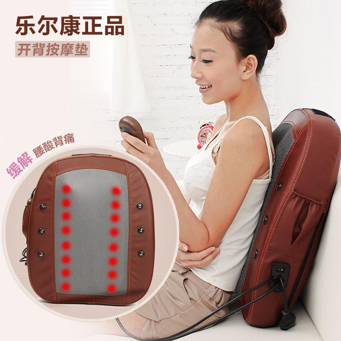 Open back massage cushion neck multifunctional full-body massage cushion(China (Mainland))