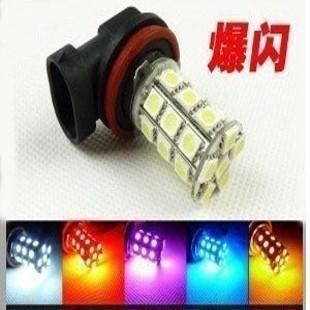H1 h3 h7 h11 h8 9006 9005 881 fog lamp led lighting fog lamp double