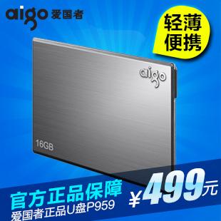 Aigo patriot p959 64g card ultra-thin usb flash drive mobile storage disk
