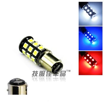 Gallops b50 b70 36 lamp refit bright led brake lights after fog lamp light bulb