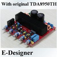 YJ 2.1 TDA8950TH 150W+150W+250W Class D Amplifier board