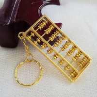 Trident eabax copper abacus keychain transhipped lucky derlook