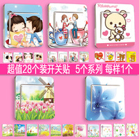 free shipping (28 pieces/pack) PVC cartoon switch sticker