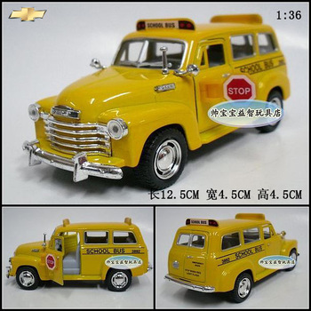 Soft world CHEVROLET 1950 bus school bus alloy car model