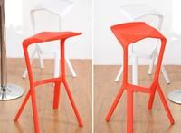 Miura Barstool x PP Material x Home Furniture