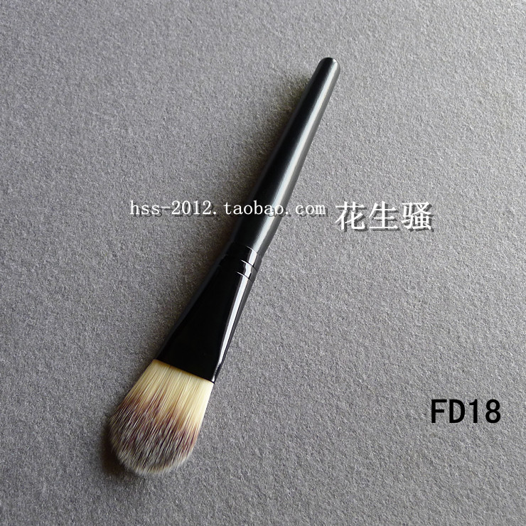 Foundation brush mask cosmetic brush liquid foundation cream bb makeup tools hyper(China (Mainland))