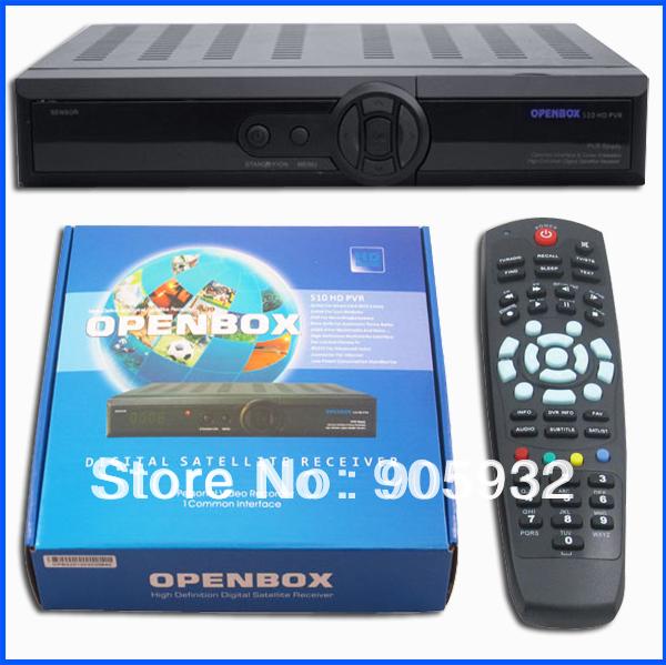 openbox HD PVR Produits