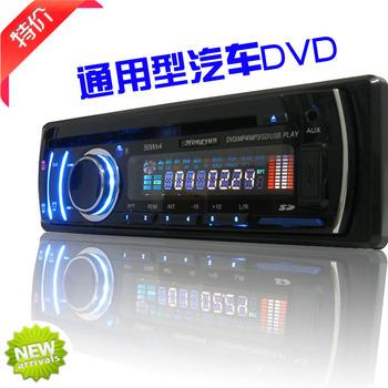 Car car dvd mp3 mp4 cd player card usb flash drive machine audio general 3070