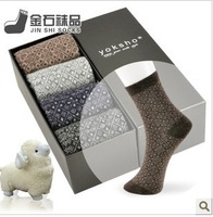 Winter socks rabbit wool socks male socks thermal thickening male knee-high socks gift box set gift socks